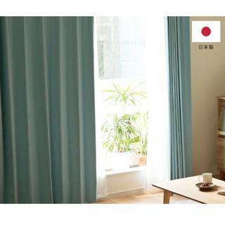 【 送料無料】 【ドレープ】 遮光カーテン 1級◆◇゜(カーテン)