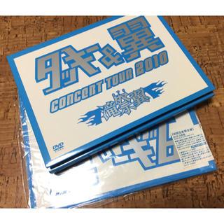 タッキーアンドツバサ(タッキー&翼)のタッキー&翼  snow man 出演 コンサート DVD(ミュージック)