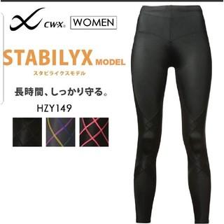 シーダブリューエックス(CW-X)のワコールcw-x スタビライクスモデル レディースM(トレーニング用品)