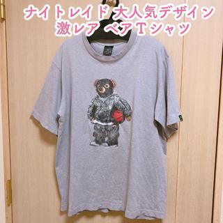 ナイトレイド(nitraid)のナイトレイド くまちゃんTシャツ(Tシャツ/カットソー(半袖/袖なし))