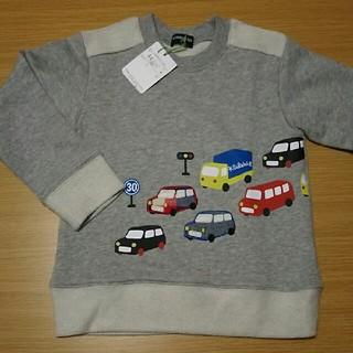 クレードスコープ(kladskap)のクレードスコープ トレーナー 110 新品未使用(Tシャツ/カットソー)