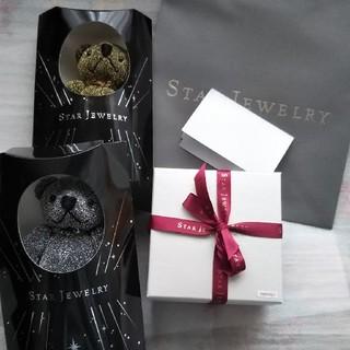 スタージュエリー(STAR JEWELRY)のstar jewelry 2018 クリスマス限定 腕時計(腕時計)