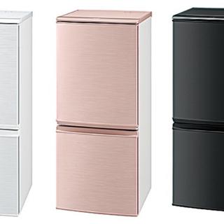 冷蔵庫 SHRP 2ドア 冷凍庫有(冷蔵庫)