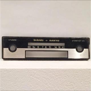 スバル(スバル)のスバル360  SUNYO  ラジオパネル(カーオーディオ)