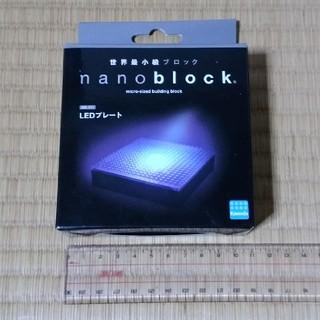カワダ(Kawada)のナノブロック用 LEDプレート Kawada(模型/プラモデル)