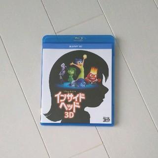 ディズニー(Disney)のインサイドヘッド 3D Blu-ray Disney(アニメ)