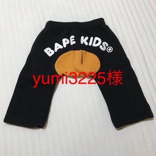 アベイシングエイプ(A BATHING APE)のBAPE KIDS おサルさんパンツ 80サイズ(パンツ)