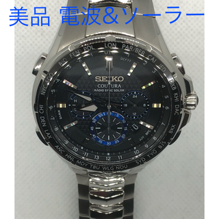 セイコー(SEIKO)のSEIKO 上級機種 コーチュラ 電波ソーラー SSG009 中古(腕時計(アナログ))