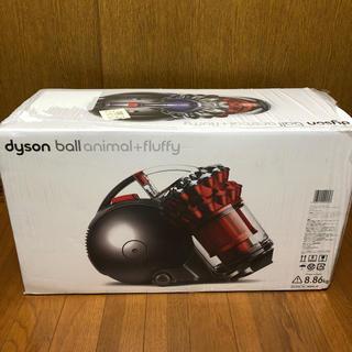 ダイソン(Dyson)の【新品・未開梱】ダイソン ball animal + fluffy CY25AF(掃除機)