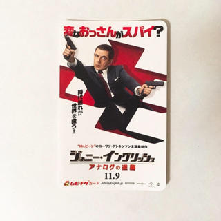 ムビチケ ペアチケット(洋画)