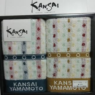 カンサイヤマモト(Kansai Yamamoto)の【新品】KANSAI YAMAMOTO ウォッシュタオル2枚セット(タオル/バス用品)