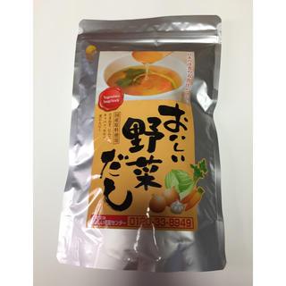 おいしい野菜だし(8g✖️24袋)(調味料)