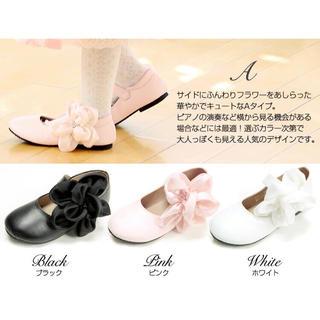 キッズシューズ☆フォーマル☆ドレス☆オフホワイト18cm☆発表会(フォーマルシューズ)