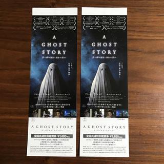 映画『A GHOST STORY/ア・ゴースト・ストーリー』ペアチケット(洋画)