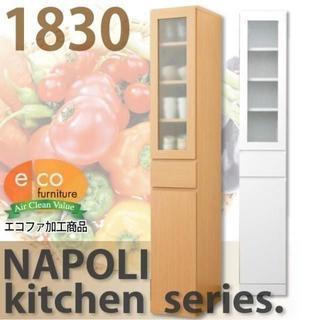 ナポリキッチンスリム食器棚(30cm幅)【エコファ加工商品】(キッチン収納)
