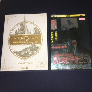 ディズニー(Disney)の東京ディズニーリゾート ザ・ベスト コンプリートBOX DVD (おまけ付き)(キッズ/ファミリー)