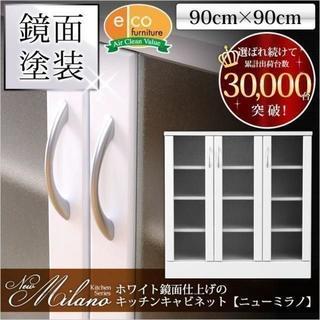 ホワイト鏡面仕上げのキッチンキャビネット(90cm×90cmサイズ)(キッチン収納)