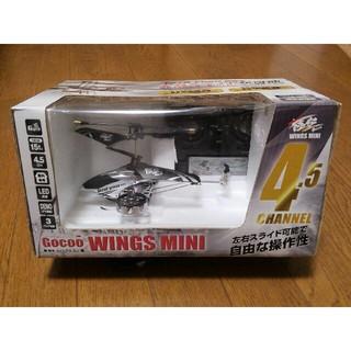 トーコネ 4.5ch IRC赤外線ヘリコプター 極空 ウィングス ミニ ※未開封(ホビーラジコン)