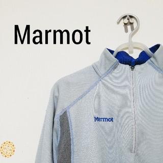 マーモット(MARMOT)のMarmot メッシュシャツ(登山用品)