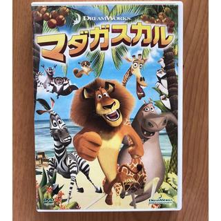 ディズニー(Disney)のDVD マダガスカル スペシャルエディション 大冒険が始まる。(アニメ)