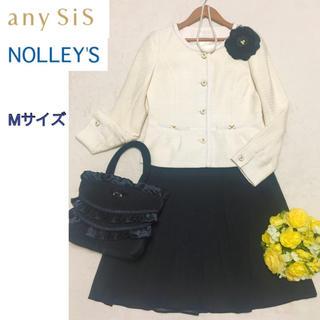 エニィスィス(anySiS)の【 M 】any sis ジャケット、Nolley's スカート 七五三 入学式(スーツ)