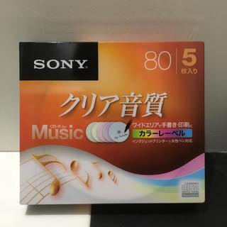 ソニー(SONY)のSONY CD‐R 5枚入り クリア音質 MUSIC カラーレーベル(その他)