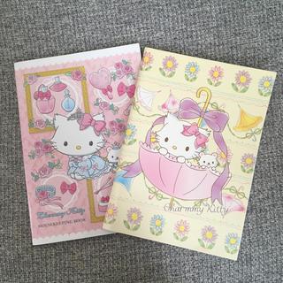 チャーミーキティ(チャーミーキティ)のチャーミーキティ ミニノートセット(ノート/メモ帳/ふせん)