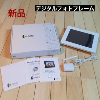L443 新品 GiiNii デジタル フォトフレーム ホワイト ジーニー 美品(フォトフレーム)