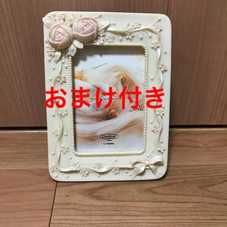 写真たて  陶器製(フォトフレーム)