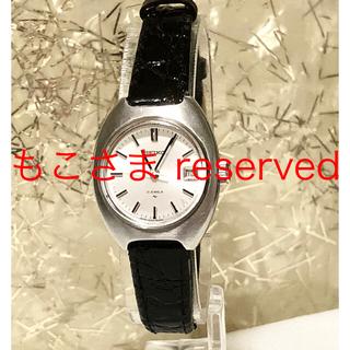 セイコー(SEIKO)のアンティーク ビンテージ セイコー日常防水 21石 手巻き ハイビート(腕時計)
