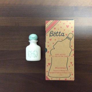 新品 ベッタ 80ml哺乳瓶 哺乳びん 洗浄剤(食器/哺乳ビン用洗剤)