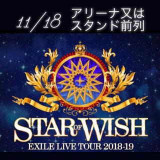 EXILE ライブチケット(国内アーティスト)