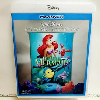 ディズニー(Disney)の新品♡リトルマーメイド   DVD   MovieNEX  ディズニー(アニメ)