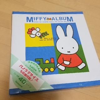 アルバム MIFFYミッフィーアルバム(アルバム)