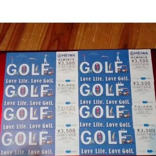 HEIWA(平和)の株主優待券  28,000円分(3500円×8枚)(ゴルフ場)
