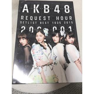 エーケービーフォーティーエイト(AKB48)のAKB48 リクエストアワー DVD(アイドルグッズ)