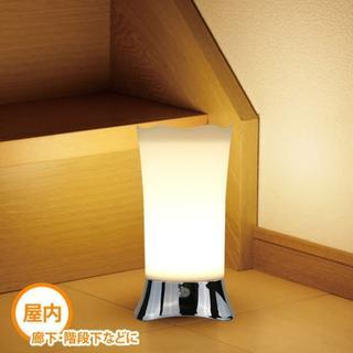 残り僅か!LEDセンサーライト 3つモード暖色系(フロアスタンド)