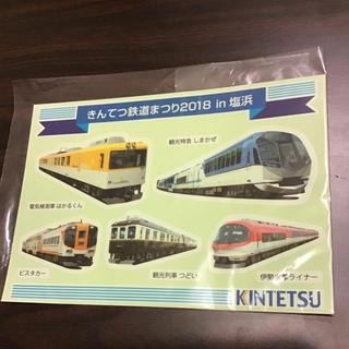 きんてつ鉄道まつり シール(鉄道)