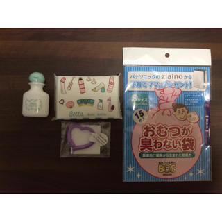新品 ベッタ 哺乳瓶洗浄剤 テイッシュ ハートピン おむつが臭わない袋(食器/哺乳ビン用洗剤)