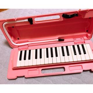 ヤマハ(ヤマハ)のピアニカ(ピアノ)