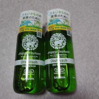 サラヤ(SARAYA)のサラヤ 食器用洗剤 ハッピーエレファント(洗剤/柔軟剤)