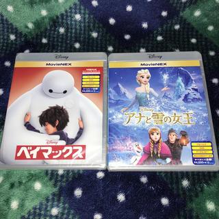 ディズニー(Disney)のアナと雪の女王 ベイマックス DVD ブルーレイ デジタルコピー (キッズ/ファミリー)