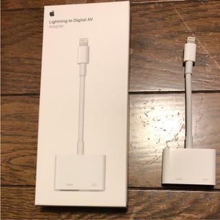 アップル(Apple)のApple Lightning to Digital AV Adapter(映像用ケーブル)