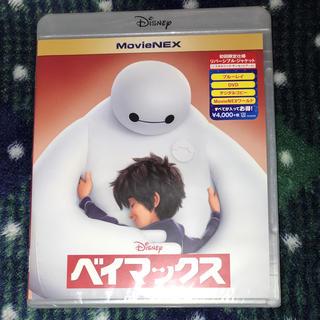 ディズニー(Disney)のベイマックス MovieNEX [ブルーレイ+DVD+デジタルコピー(キッズ/ファミリー)