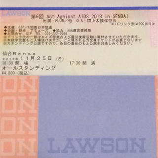 11/25 Act Against AIDS in SENDAI チケット (国内アーティスト)