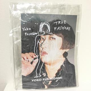 クリエイターズファイル YOKOFUTIGAMI(お笑い芸人)