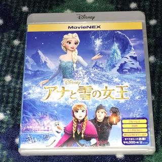 ディズニー(Disney)のアナと雪の女王 MovieNEX [ブルーレイ+DVD+デジタルコピー(キッズ/ファミリー)