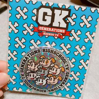 ジェネレーションズ(GENERATIONS)のGENE高缶バッチ オールスター(国内アーティスト)
