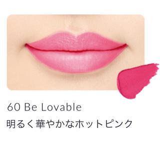 キスミーコスメチックス(Kiss Me)のキスミー ヴェールリッチルージュ マット 60(口紅)