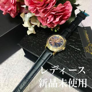 オロビアンコ(Orobianco)のオロビアンコ 腕時計 レディース 新品未使用 自動巻(腕時計)